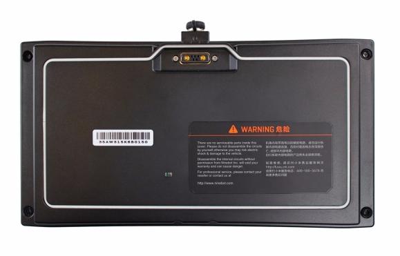 bateria-ninebot-mini-pro-1.jpg