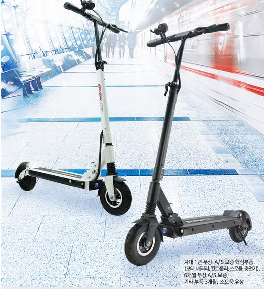 ruima-mini-4-48v-15-6a-bldc-hub-strong-power-electric-scooter-speedway-mini-iv-powerful
